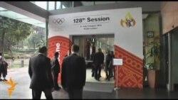 Сессия МОК: Алматы или Пекин?