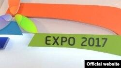 Логотип выставки «ЭКСПО-2017». Астана, 3 июля 2014 года.