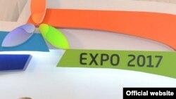 Логотип «Астана ЭКСПО-2017». Иллюстративное фото.