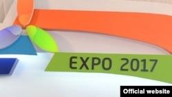 """""""Астана EXPO"""" көрмесінің логотипі."""