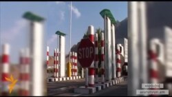 Հայաստանը «դեռ չի կիրառում» ԵՏՄ-ի մաքսային կարգավորումները