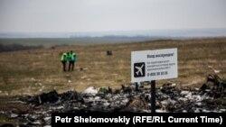 Місце падіння літака MH17 на Донбасі, архівне фото