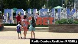День города Донецка и День шахтера, 2019 год