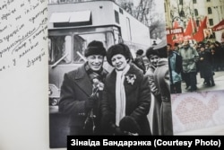 Зінаіда Бандарэнка з дыктарам Уладзімерам Шаліхіным