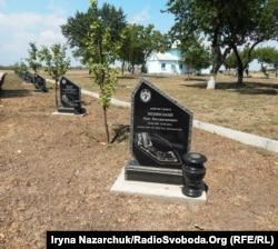 Алея пам'яті загиблих бійців морського центру спеціальних операцій. Із 2014 року центр втратив 10 військовослужбовців