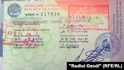 Таджикская виза в паспорте иностранного гражданина