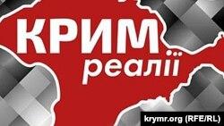 "Ukraine, Krym - TV project ""Crimea .Realyy».17Jan2015"