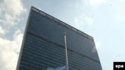 Здание ООН. Нью-Йорк.