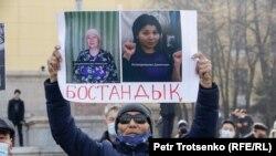 Алматыдағы митингіде плакат ұстап тұрған ер кісі. 31 қазан, 2020.