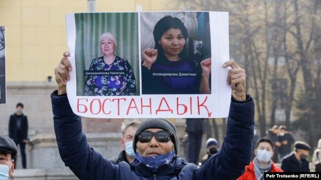 Мужчина держит плакат на митинге в Алматы. 31 октября 2020 года.