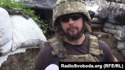 Військовослужбовець ЗСУ з позивним «Бескид»
