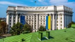 Будівля МЗС України в Києві