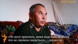 """Родные казахского """"джихадиста"""""""