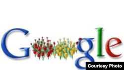"""شعار """"غوغل"""""""
