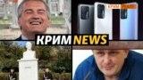 Крим за тиждень: Xiaomi, крадіжка у Ялті, Дзержинський та справа Єсипенка (відео)