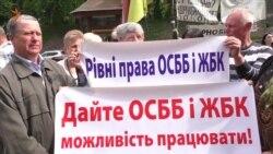 Голови ОСББ та ЖБК пікетували Кабмін, виступаючи проти підвищення тарифів на газ (відео)