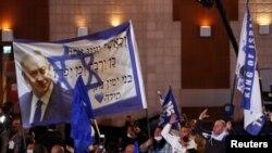 طرفداران بنیامین نتانیاهو در مقابل مقر حزب لیکود