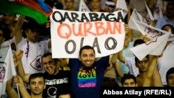 Qarabağ FK (arxiv fotosu)