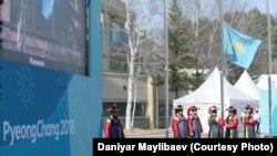 Церемония поднятия флага Казахстана в олимпийской деревне. Пхёнчхан, 7 февраля 2018 года.