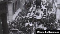 Чорны аўторак, Уол-Стрыт, 1929