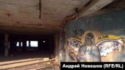 Прокопьевск. Закрывшийся завод КПДС
