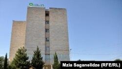 Կենտրոնական ընտրական հանձնաժողովի շենքը Թբիլիսիում
