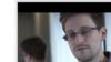 Эдварду Сноудену разрешили въезд в Россию