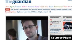 Знімок сайту газети Guardian з інтерв'ю Едварда Сноудена