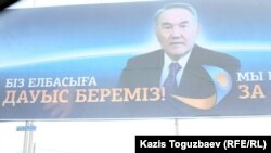 Президент сайлауында Нұрсұлтан Назарбаевты қолдайтын үгіт-насихат билборды. Алматы, 4 наурыз 2011 жыл.