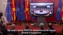 """2019-та: НАТО, ЕУ и изборите во сенка на """"Рекет"""""""