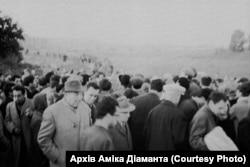 Бабин Яр. 29 вересня 1966 року. Фото Гарика Журабовича. Архів Аміка Діаманта