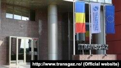 Sediul Transgaz de la Mediaș.