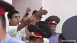 Քաշքշուկ Շանթ Հարությունյանի գործով դատական նիստից առաջ