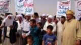 مظاهرة مطلبية لعراقيين في كركوك