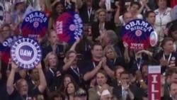 Клинтон и Обама на съезде демократической партии США