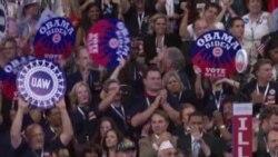 Bil Klinton podržao Obamu za predsednika SAD