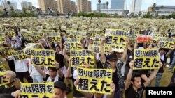 Detalj sa protesa na Okinavi
