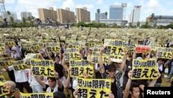 Акция протеста на Окинаве против американского военного присутствия