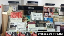 У польскай кнігарні