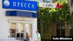 Chioșc de presă la Tiraspol