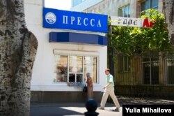 Chioșc de ziare la Tiraspol