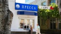 """Presa din """"buzunarul"""" Tiraspolului"""