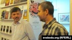 Ян Максімюк і Ігар Бабкоў