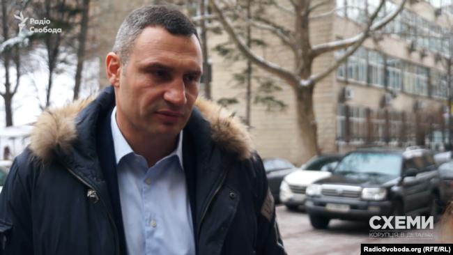 Мер Києва Віталій Кличко каже, що знайомий з Фуксом, але востаннє з ним бачився близько року тому