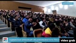 Собрание таджикской оппозиции в России.