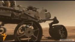 NASA-ի սարքը՝ Մարսի վրա