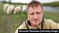 Виталий Папилкин