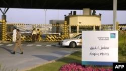 یکی از جایگاه های اصلی پالایش نفت در شرق عربستان