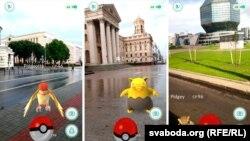 Pokemon Go в Минске. 12 июля