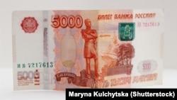 Банкнота в пять тысяч рублей